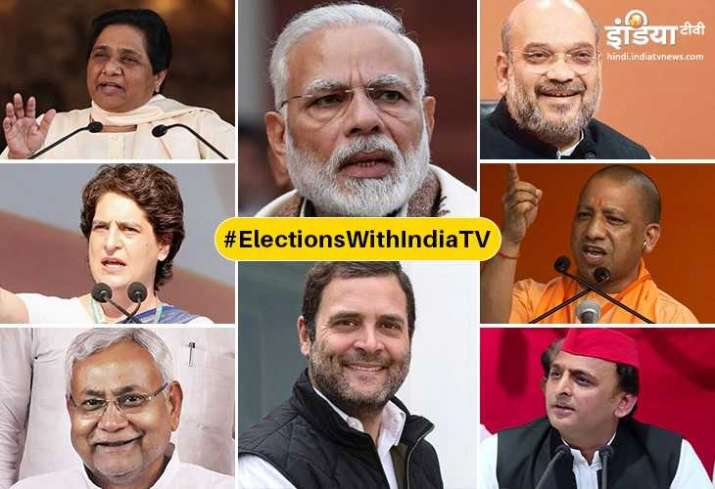 election- India TV