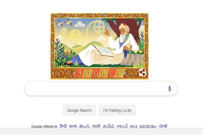 Google Doodle of Omar Khayyam - India TV