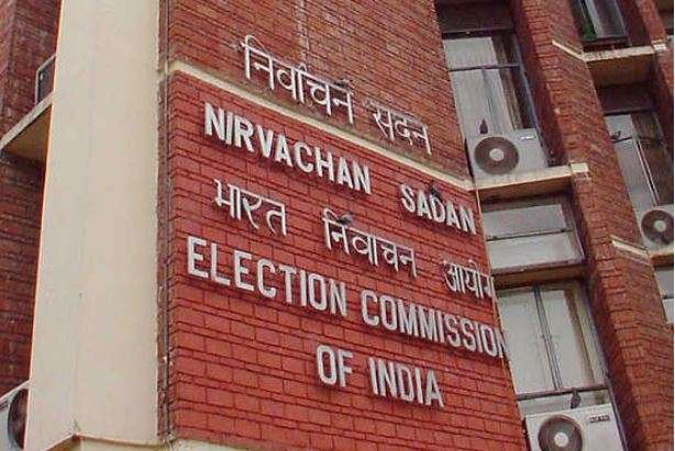 election commission- India TV