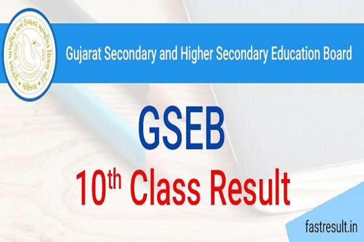 gujarat 10th board result 2019- India TV