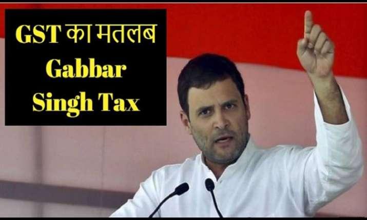 Rahul's arguments on GST demolished, says CAIT- India TV Paisa