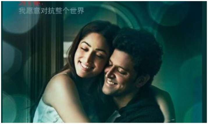 Kaabil in china- India TV