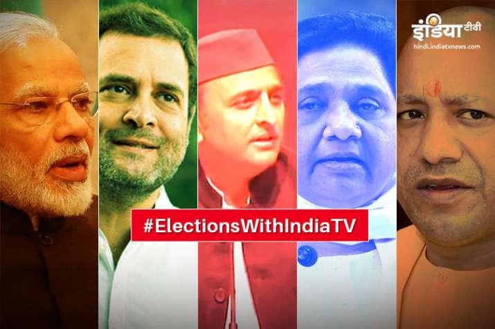 Lok Sabha Elections 2019 Live Updates- India TV