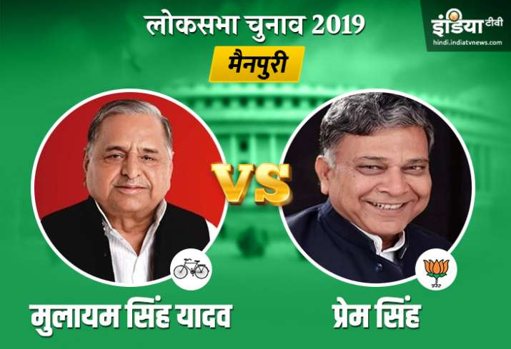 Mainpuri Election Results- India TV