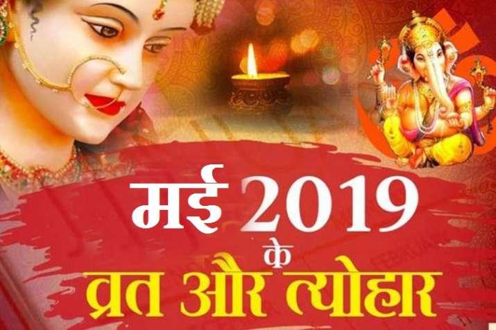 May Calendar 2019- India TV
