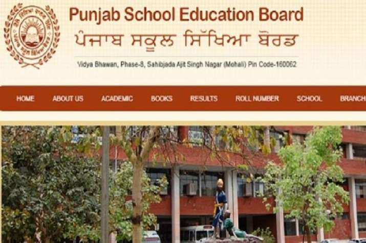 PSEB 12th results can be declared soon- India TV