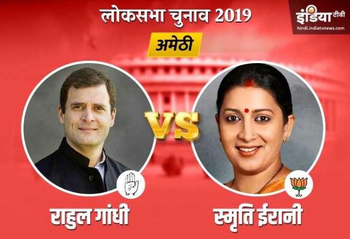 smriti irani and rahul gandhi- India TV
