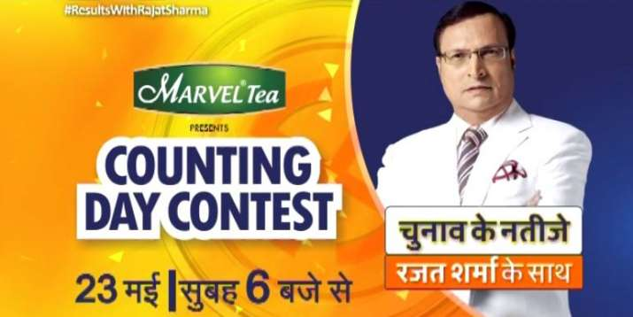 Watch election results with Rajat Sharma at India TV to win exciting prizes- India TV