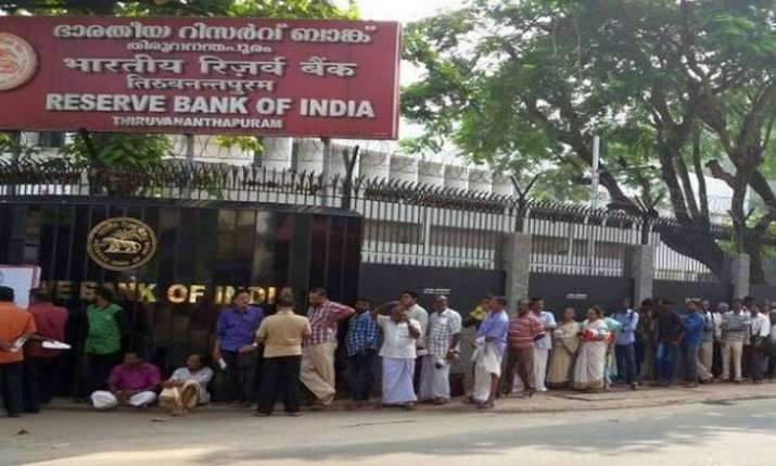 RBI may slash repo rate by 25 bps in June - India TV Paisa