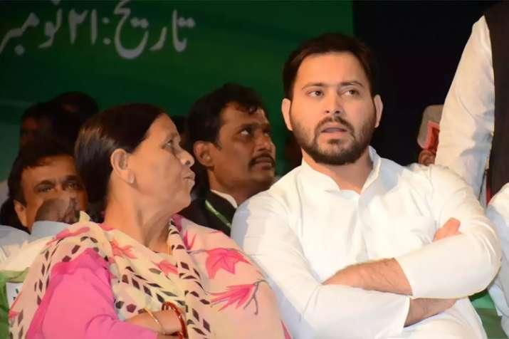 लोकसभा चुनाव में मिली करारी हार के बाद बिहार में राजद की बैठक, हार की होगी समीक्षा- India TV