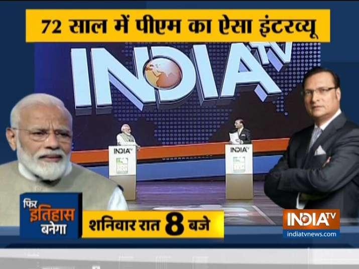 PM Modi it India TV Conclave - India TV