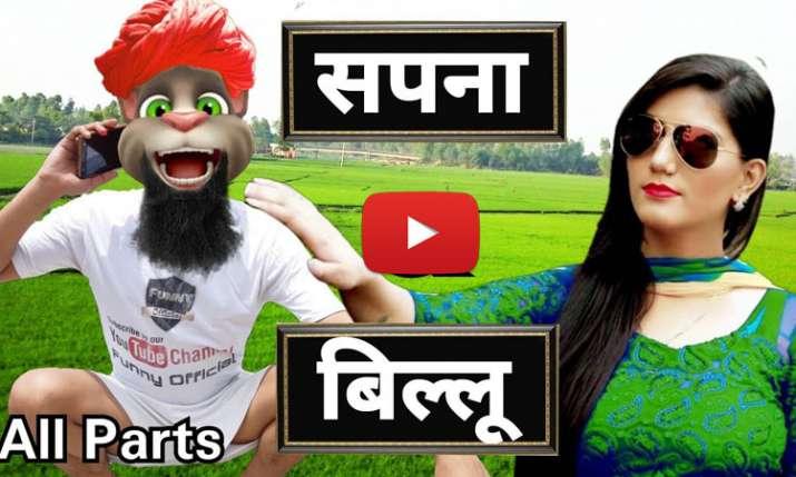 Sapna Chaudhary aur Billu- India TV