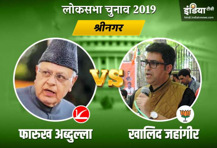 Srinagar Election Result- India TV