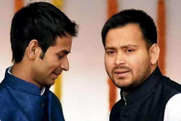 tej pratap yadav and tejashwi yadav- India TV