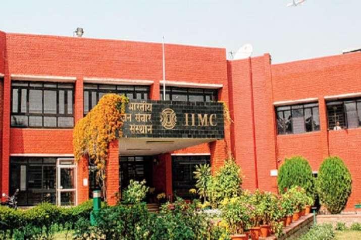 IIMC enterance exam result 2019- India TV