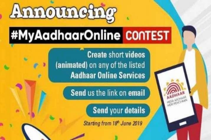 Aadhaar Online Contest- India TV Paisa
