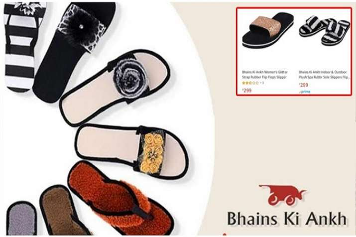 amazon india launched new brand for footwears brand name is bhains ki aankh- India TV Paisa