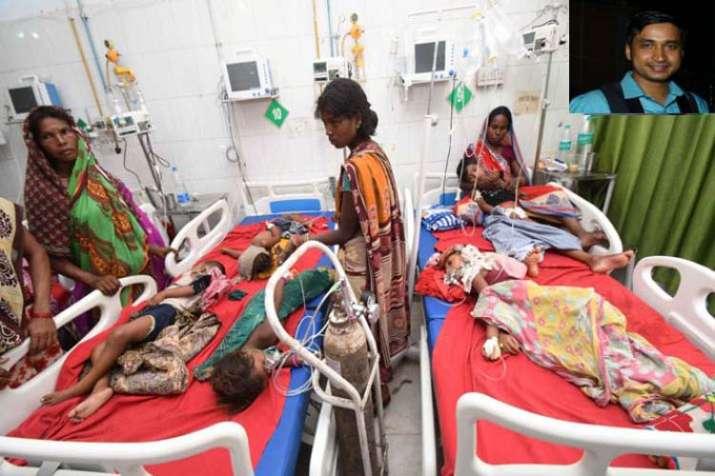 Encephalitis - India TV