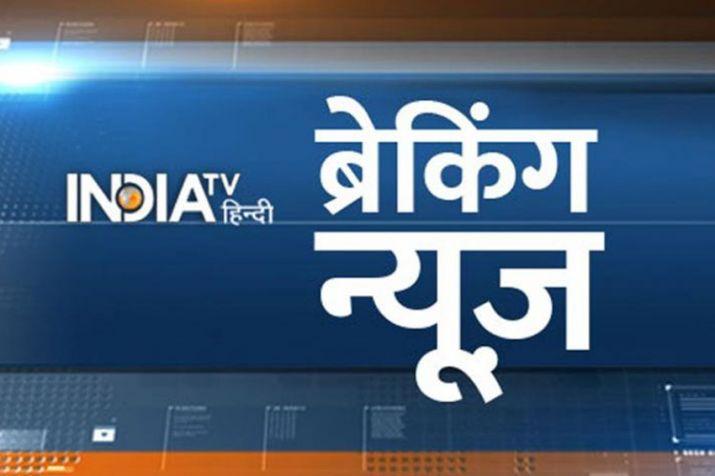 Live Hindi Breaking News June 03 | India TV- India TV