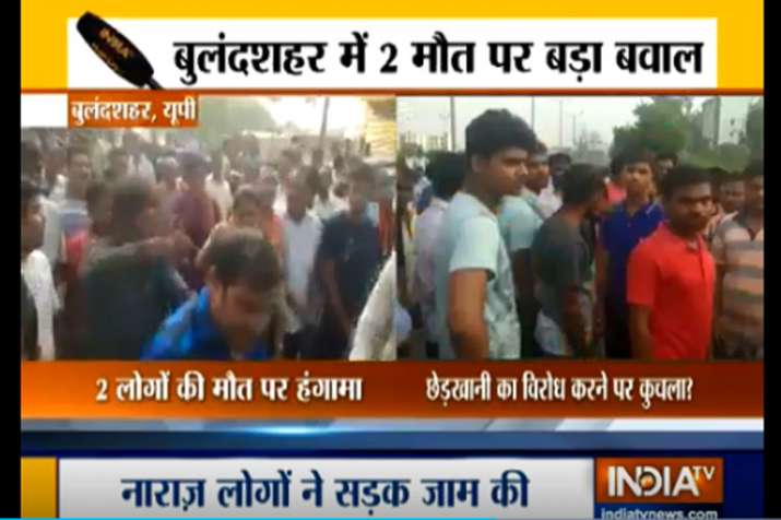 UP man fails to molest woman, drives car over her family members in Bulandshahr | India TV- India TV
