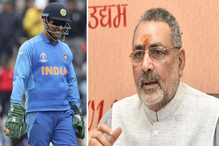 Dhoni a patriot, Pak need not advise us on gloves row...- India TV