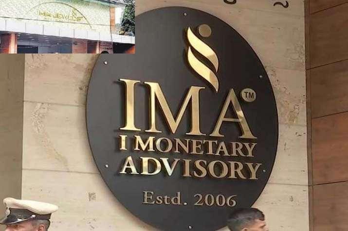ima jewels scam- India TV Paisa