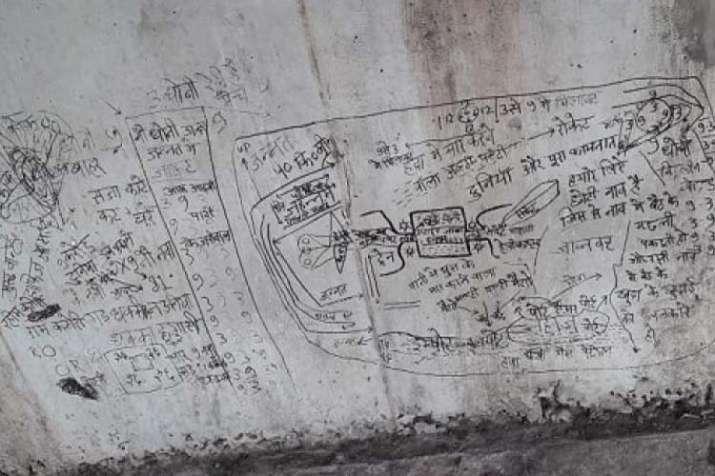 Islamic State's message on Navi Mumbai bridge pillar - India TV