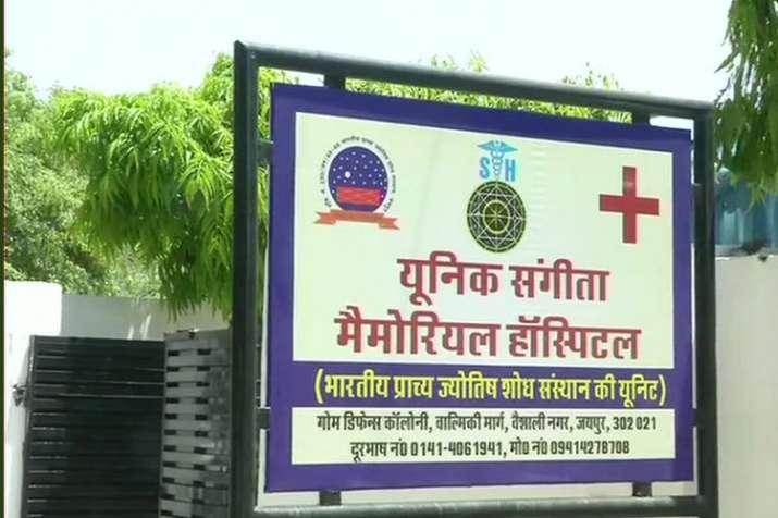 unique sangeeta hospital - India TV