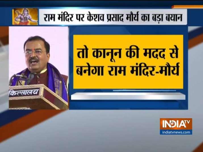 Kehsav Mourya- India TV