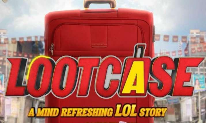 लूटकेस- India TV