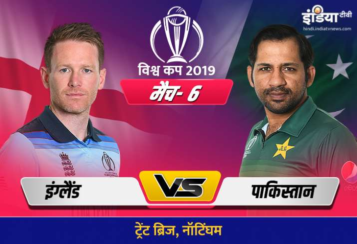 Live Cricket Streaming 2019 World Cup England vs Pakistan How to Live cricket Tv Coverage When and W- India TV