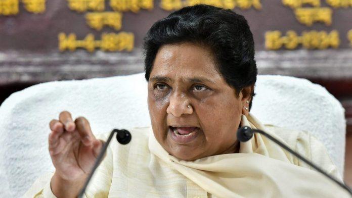 Mayawati breaks of alliance with SP- India TV