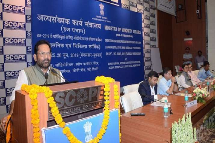 Union Minister for Minority Affairs Mukhtar Abbas Naqvi addressing at the inauguration of the Haj de- India TV