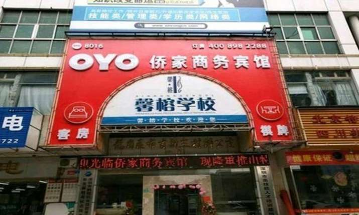 Oyo crosses 5 lakh room inventory in China, to invest USD 100 mn in 2 yrs- India TV Paisa