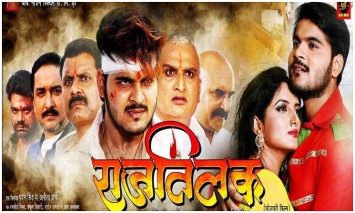 Rajtilak- India TV