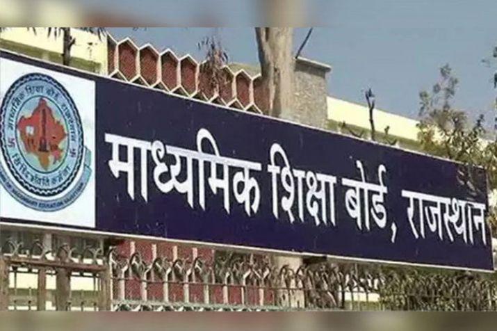 rajasthan board- India TV