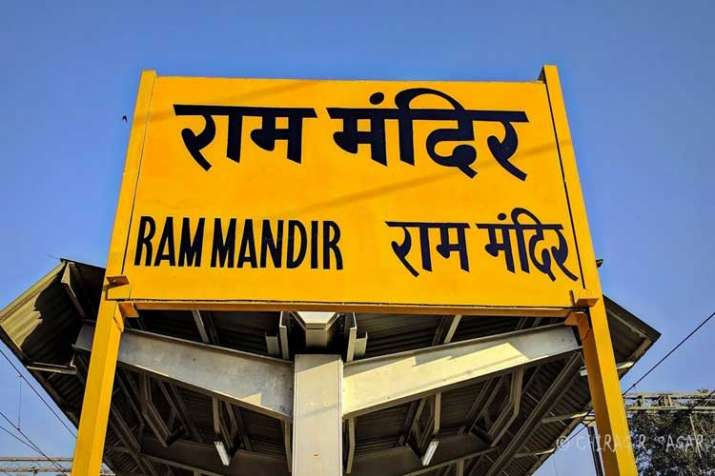 if govt promulgate ordinance for ram temple will...- India TV