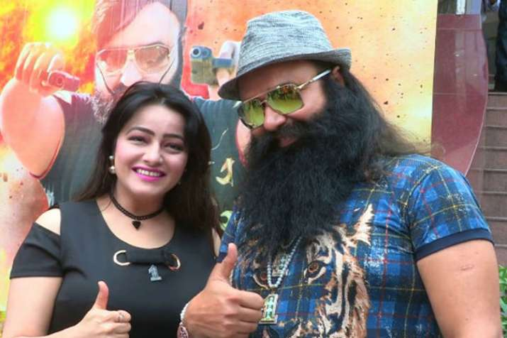 Ram Rahim Parole application likely to cancel- India TV