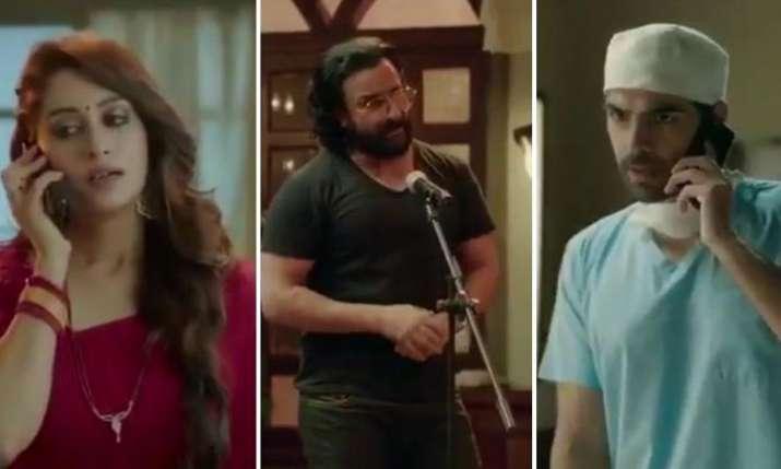 'कहाँ हम कहाँ तुम'- India TV