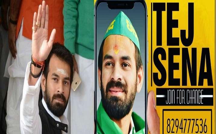 Tej Pratap Yadav to laynch Tej Sena on June 28th- India TV