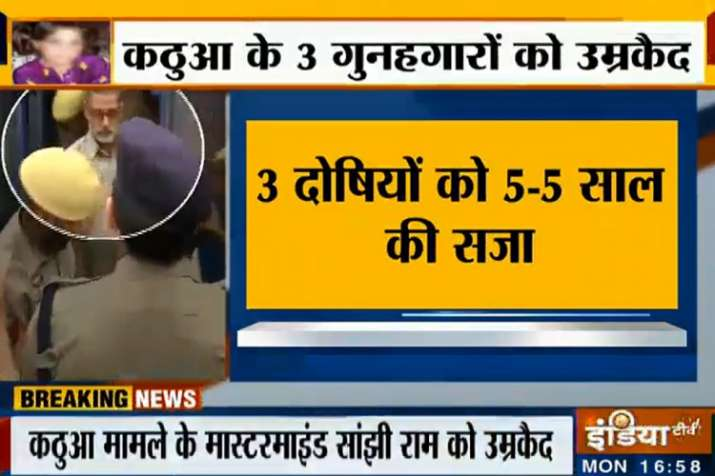 Punishment for Kathua Rape and murder Accused.- India TV