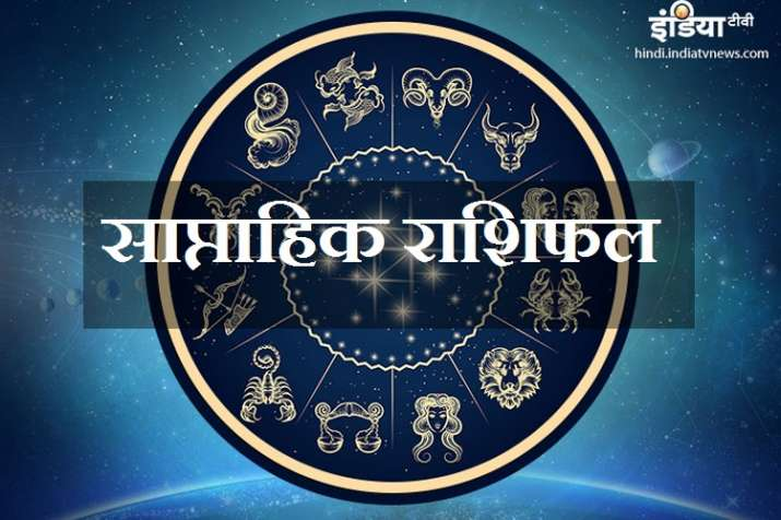 Weekly Horoscope 11 June to 16 June 2019- India TV