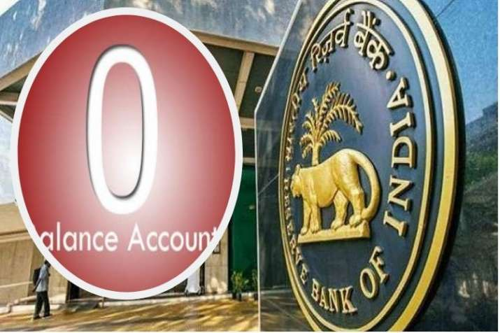 rbi change bsbd account rule relaxes norms of no frills accounts- India TV Paisa