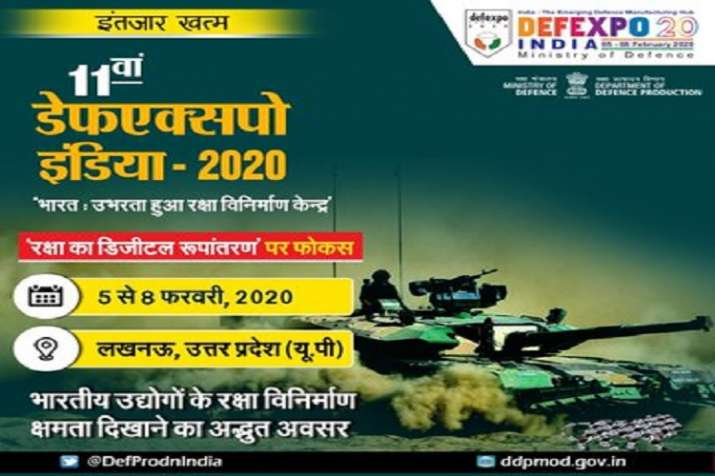 11th DEFEXPO INDIA- 2020 - India TV Paisa