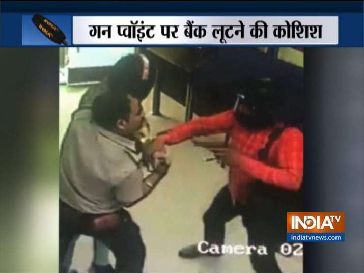 Bank Robbery- India TV