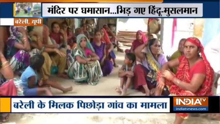 इस गांव में 700 मुस्लिमों से ख़ौफ़ में 150 हिंदू? हिंदुओं ने दी धर्मांतरण की धमकी- India TV