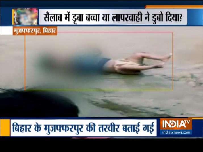 bihar kid- India TV