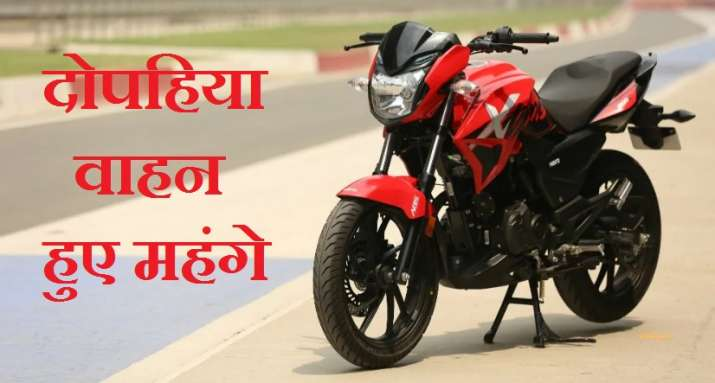Hero MotoCorp increases prices of 2 wheelers motorcycles & scooters by up to 1 per cent new rates ef- India TV Paisa