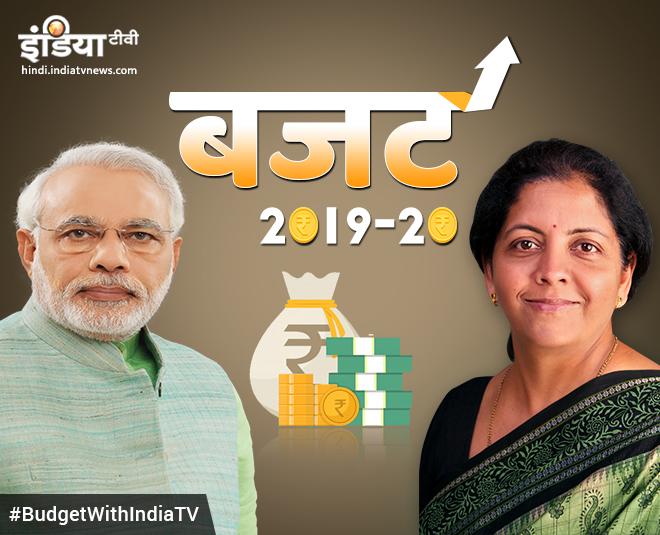 मिडिल क्लास की बल्ले-बल्ले, जानें बजट में क्या हुआ सस्ता और क्या महंगा- India TV Paisa