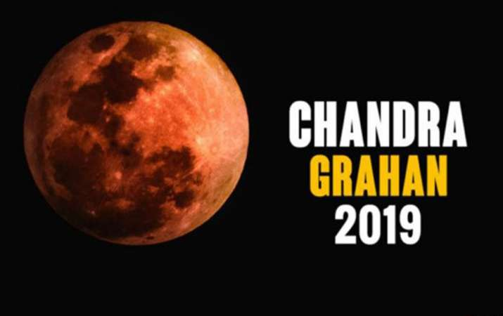 chandragrahan 2019- India TV